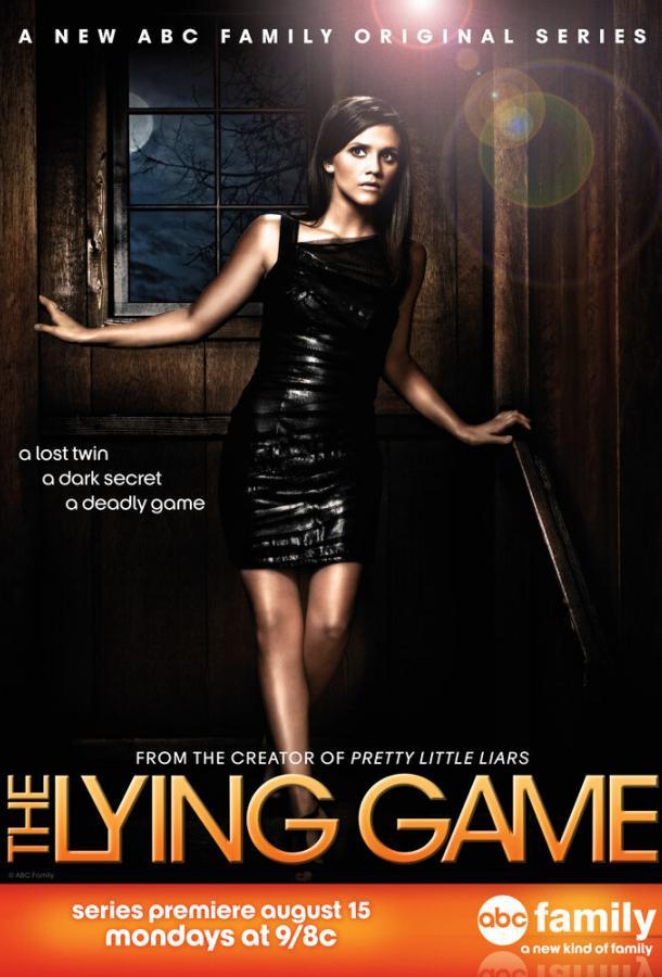 Игра в ложь / The Lying Game (2011)