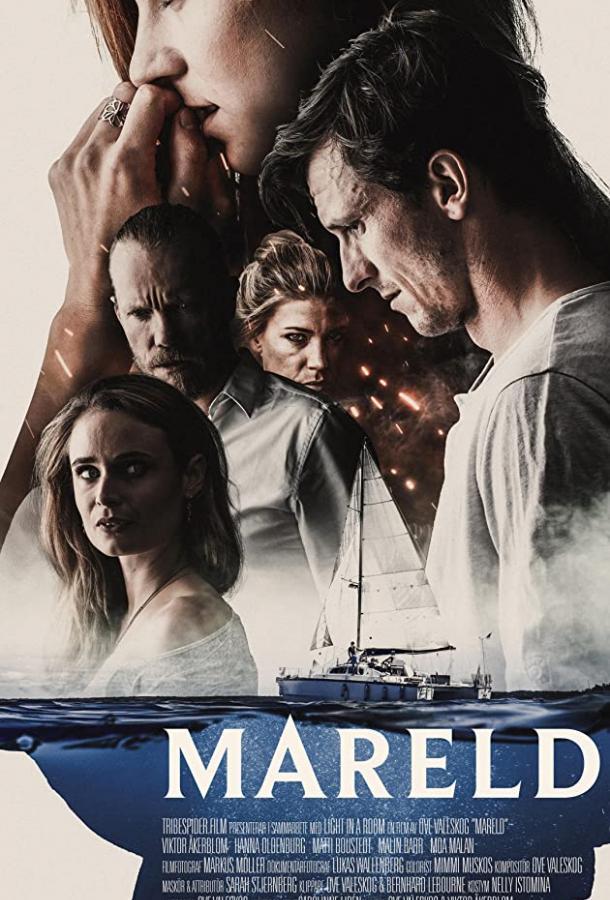 Свечение / Mareld (2019) смотреть онлайн
