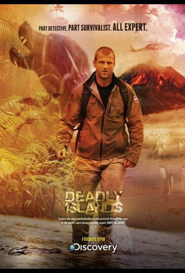 Смертельные острова / Deadly Islands (2014)