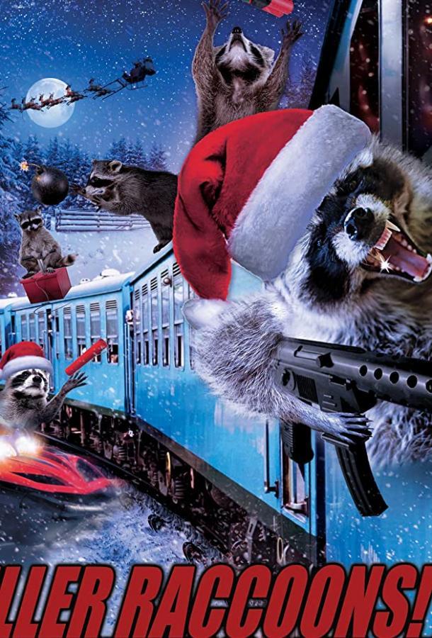Killer Raccoons 2: Dark Christmas in the Dark 2020 смотреть онлайн в хорошем качестве