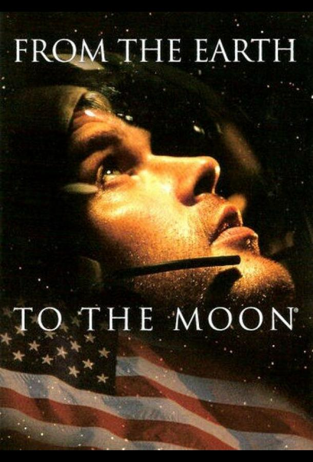 С Земли на Луну / From the Earth to the Moon (1998)