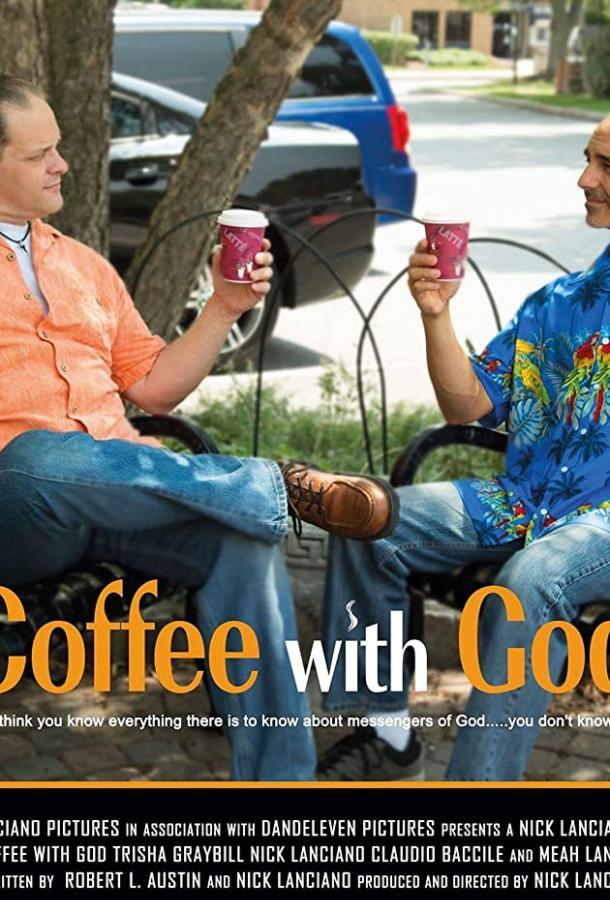 Кофе с Богом (2019)