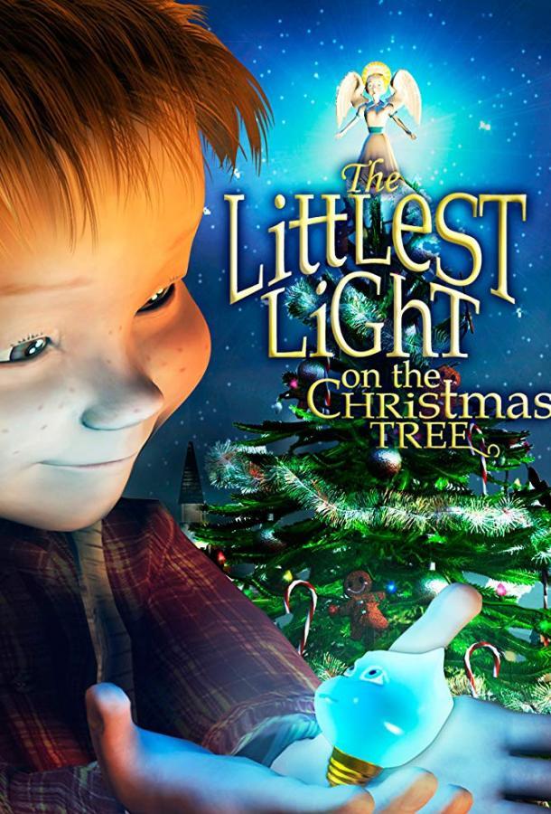 Чудеса на рождество / The Littlest Light on the Christmas tree (2003)