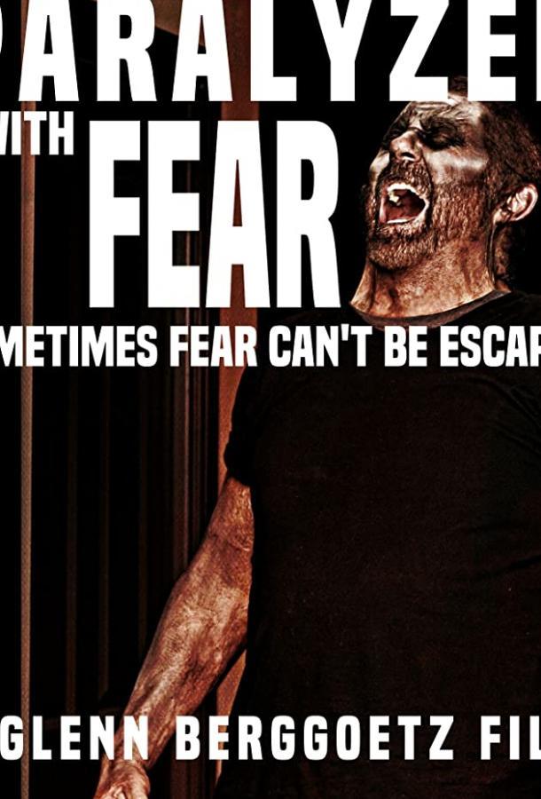 Оцепеневшие от страха