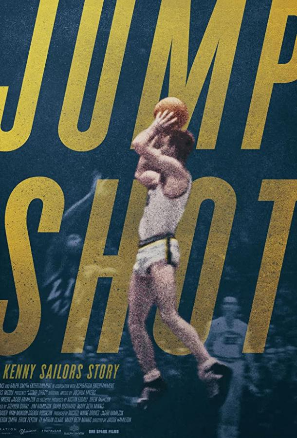 Бросок в прыжке: история Кенни Сейлорса