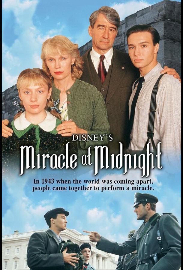 Полночное чудо / Miracle at Midnight (1998)