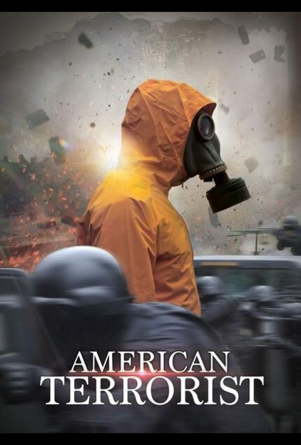 Американский террорист (2020)