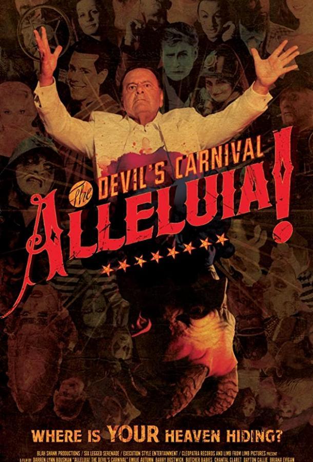 Карнавал Дьявола: Аллилуйя! (2016)