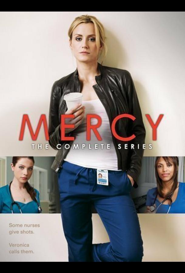Милосердие / Mercy (2009)