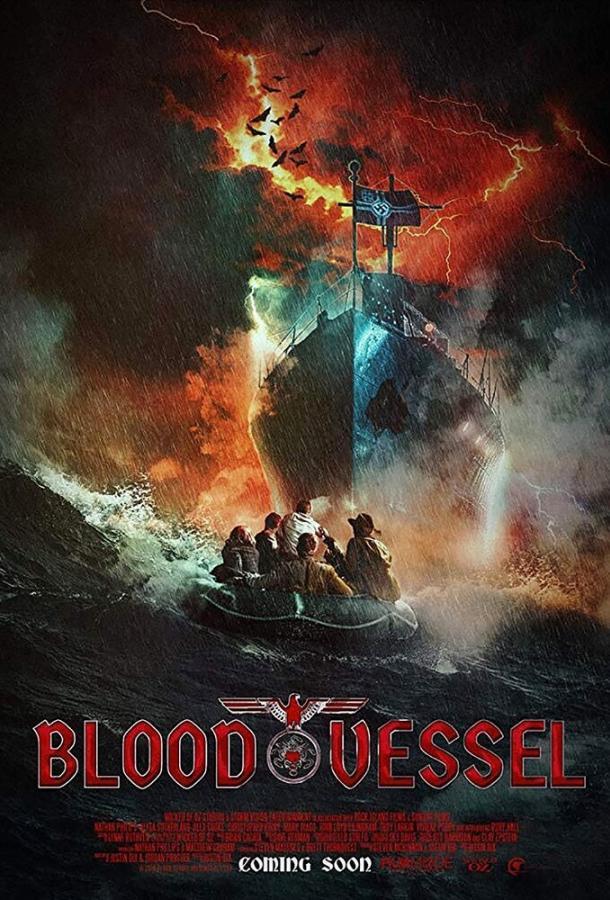 Кровавое судно (2019)