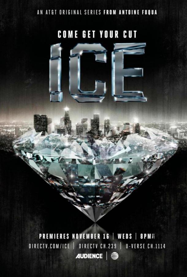 Лед / Ice (2016)