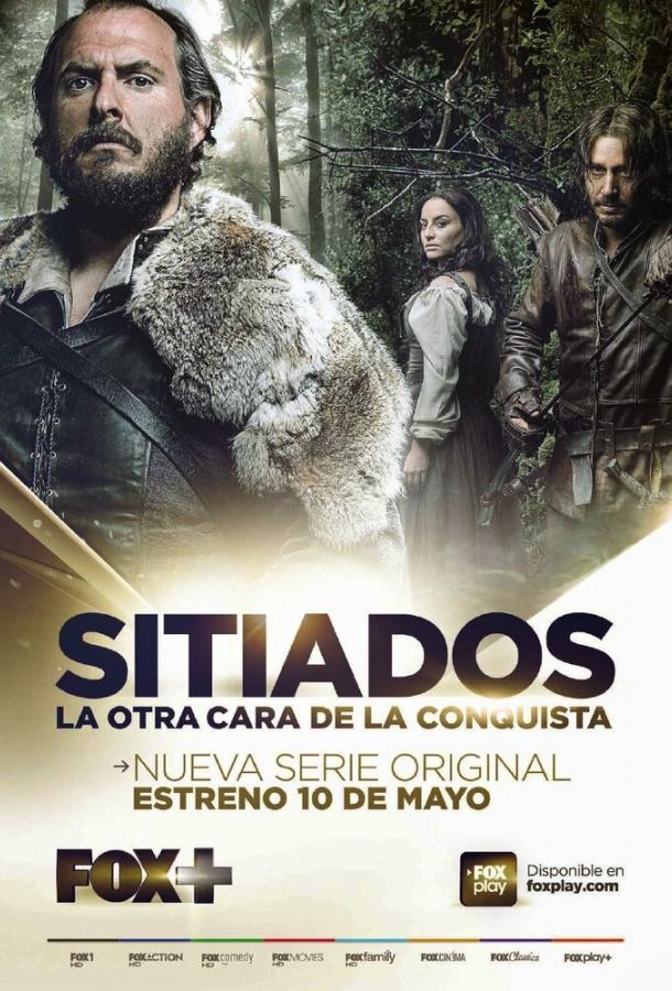 Осаждённые / Sitiados (2015)