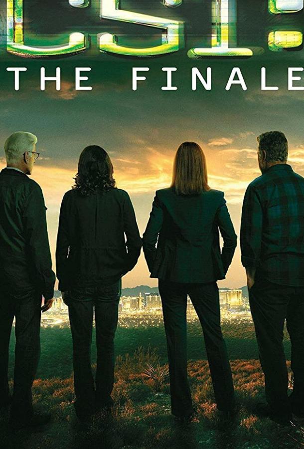 CSI: Бессмертие / CSI: Immortality (2015)