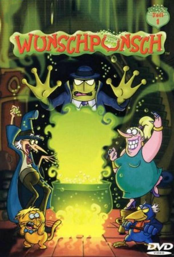 Вуншпунш (2000)