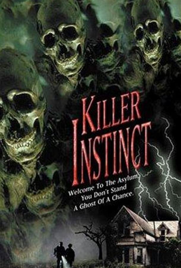 Ген убийства / Killer Instinct (2001)