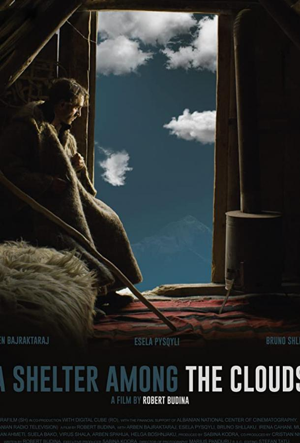 Убежище среди облаков / A Shelter Among the Clouds (2018)
