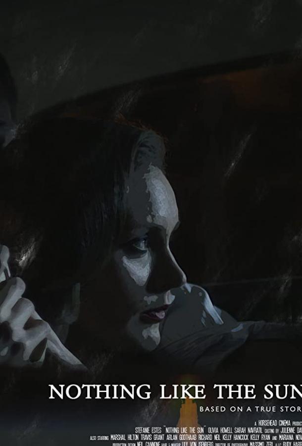 Сладкий поцелуй  (2019).