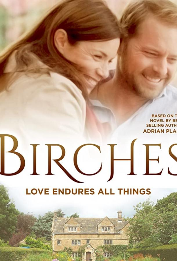 Березы / Birches (2019) смотреть онлайн