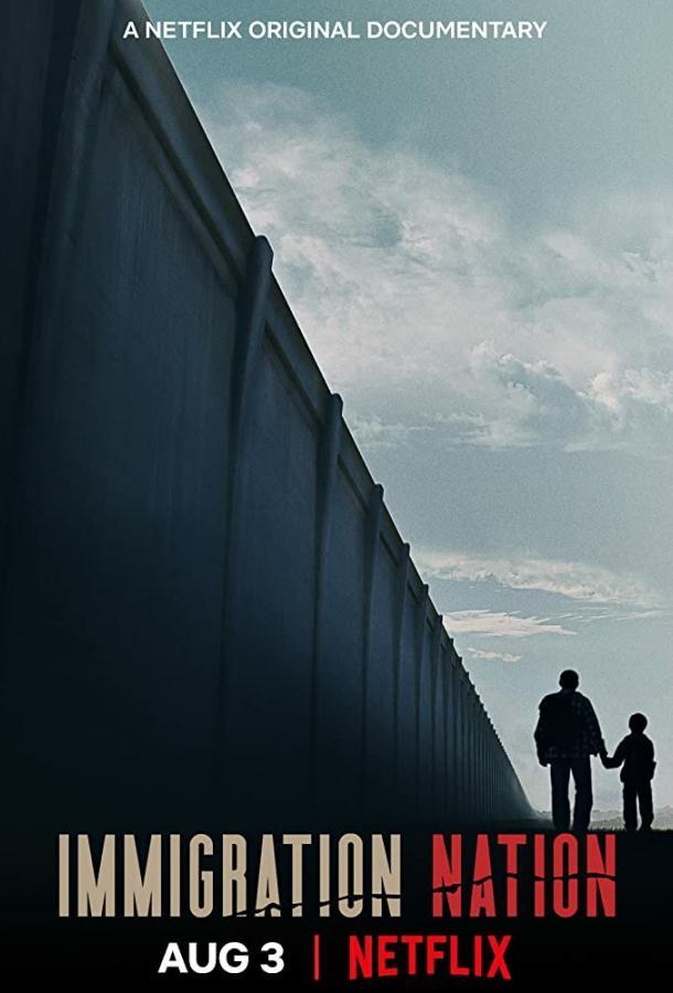 Страна иммигрантов (2020)