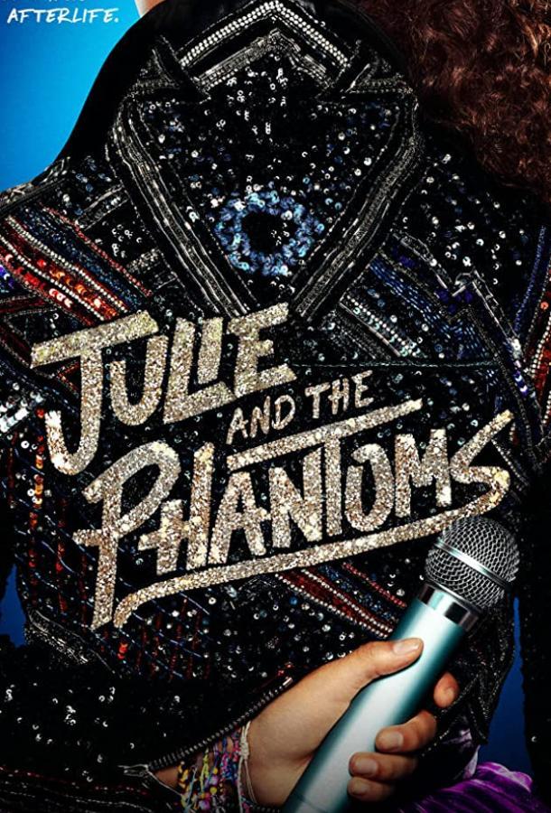 Джули и Призраки / Julie and the Phantoms (2020)