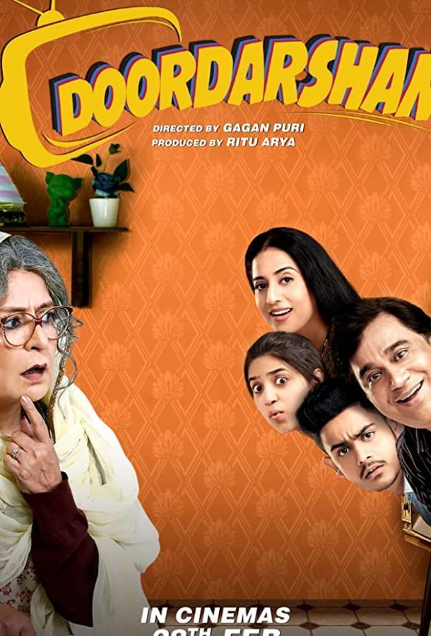 Doordarshan 2020 смотреть онлайн в хорошем качестве
