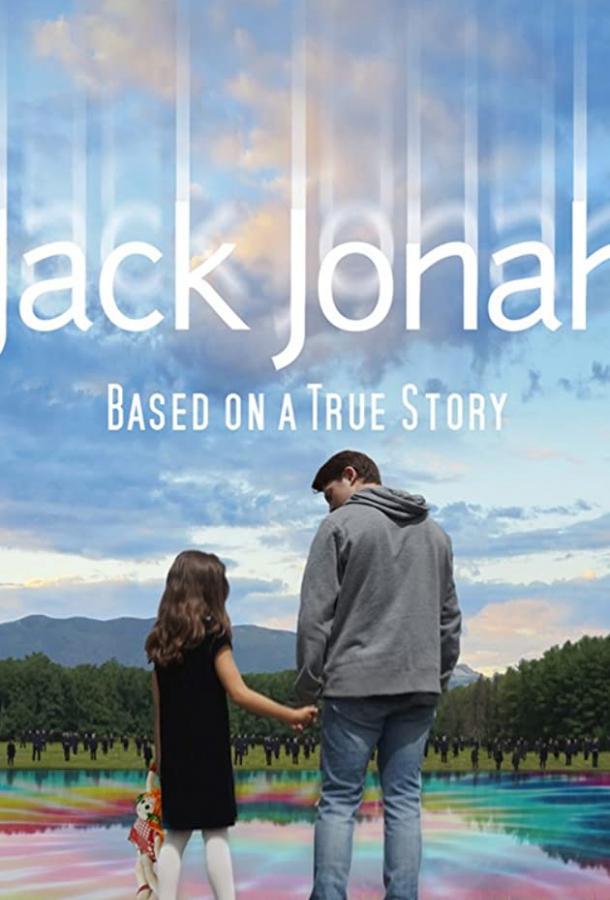 Jack Jonah 2019 смотреть онлайн в хорошем качестве