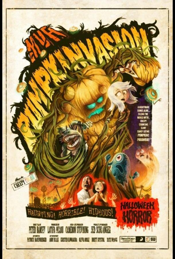 Монстры против овощей / Monsters vs Aliens: Mutant Pumpkins from Outer Space (2009)
