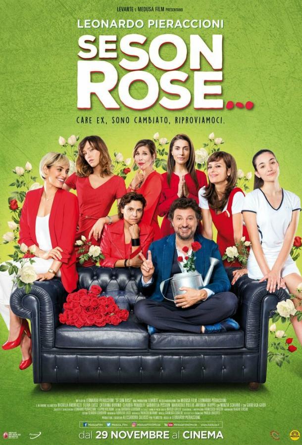 Его розы (2018)
