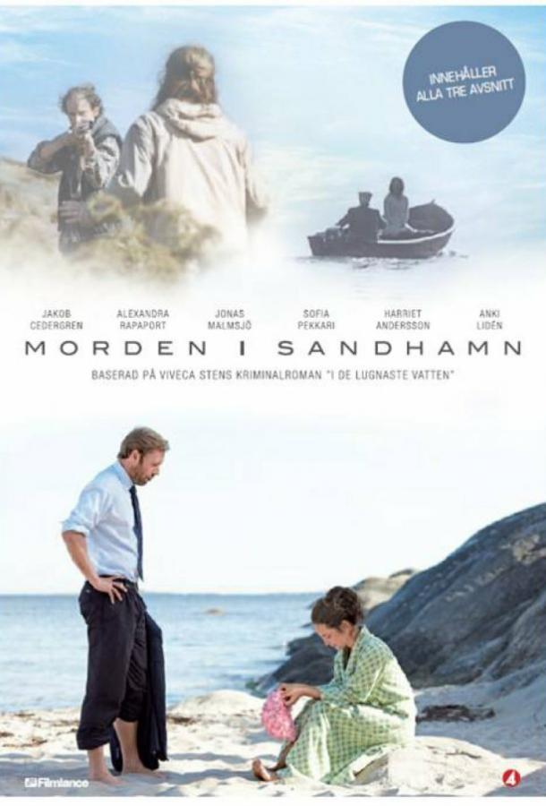 Убийства на Сандхамне / Morden i Sandhamn (2010)