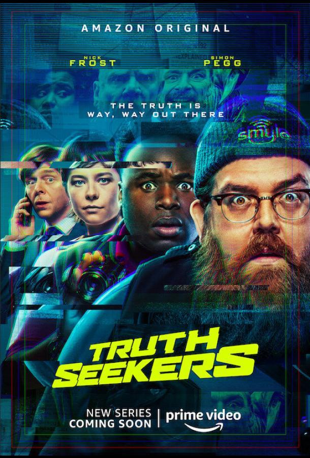 Искатели правды (2020)