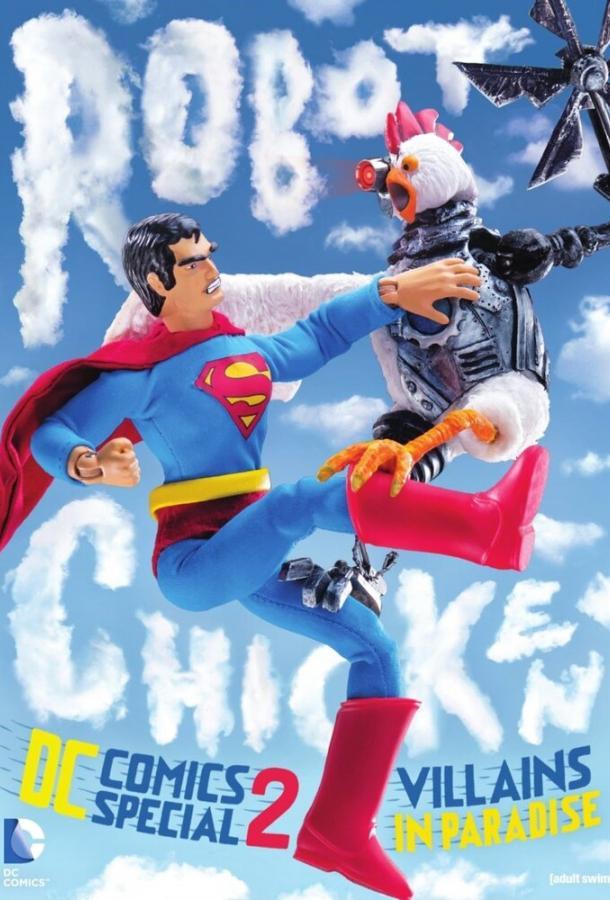 Робоцып: Специально для DC Comics II: Злодеи в раю / Robot Chicken DC Comics Special II: Villains in Paradise (2014)