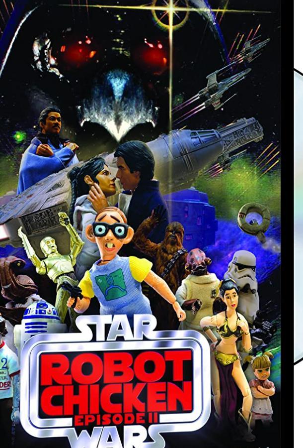 Робоцып: Звездные войны. Эпизод II / Robot Chicken: Star Wars Episode II (2008)