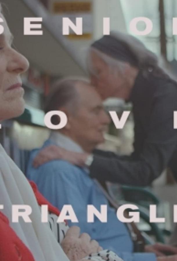 Senior Love Triangle 2019 смотреть онлайн в хорошем качестве