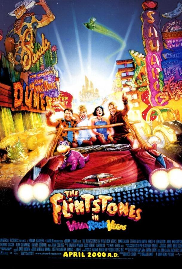Флинтстоуны в Рок-Вегасе / The Flintstones in Viva Rock Vegas (2000)