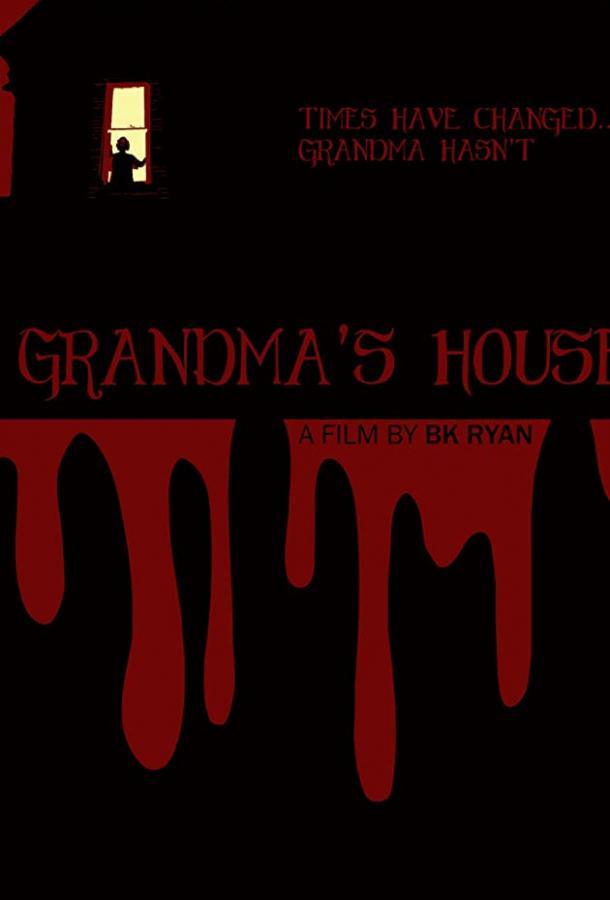 Grandma's House (2018)