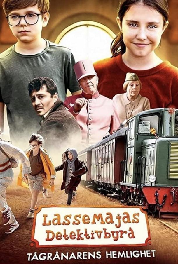 Детективное агентство Лассе и Майя: Тайна ограбления поезда (2020) HD