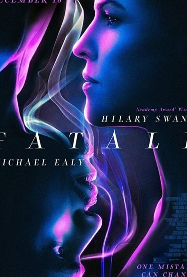 Фаталь (2020)