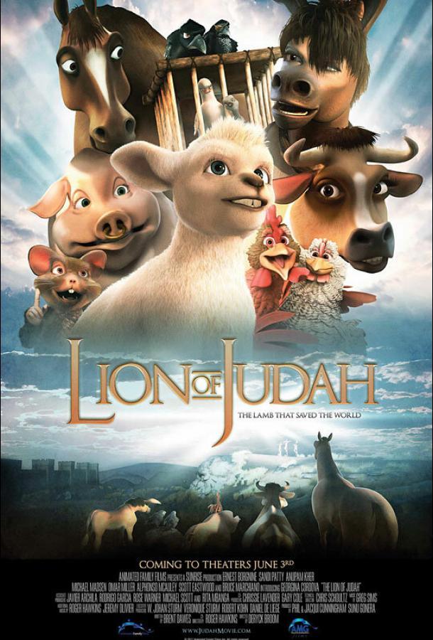 Иудейский лев / The Lion of Judah (2011)