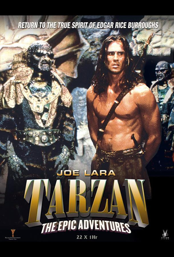 Тарзан: История приключений / Tarzan: The Epic Adventures (1996)