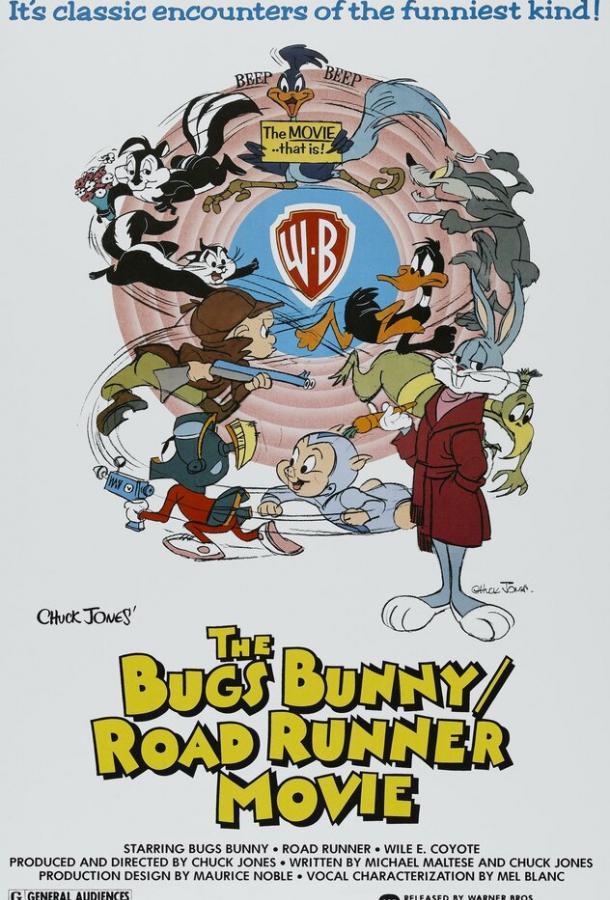 Кролик Багз или Дорожный Бегун / The Bugs Bunny/Road-Runner Movie (1979)