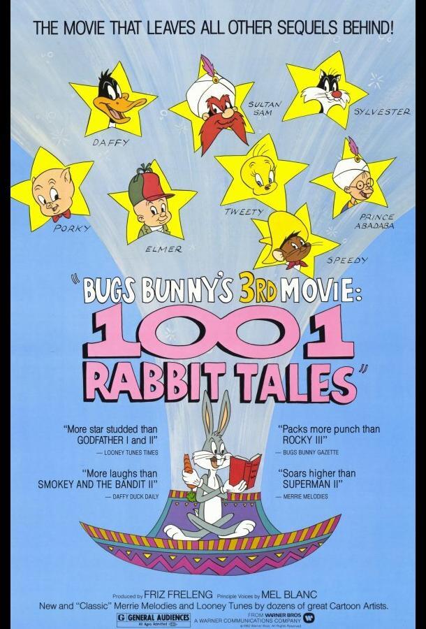 1001 сказка Багза Банни / Bugs Bunny's 3rd Movie: 1001 Rabbit Tales (1982)
