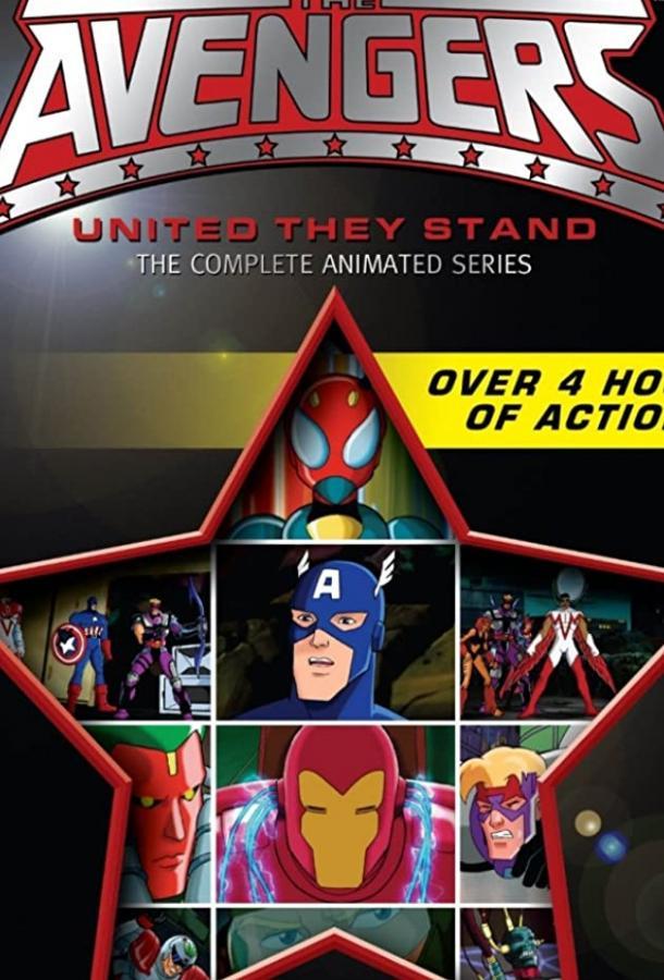 Мстители: Всегда вместе / Avengers (1999)