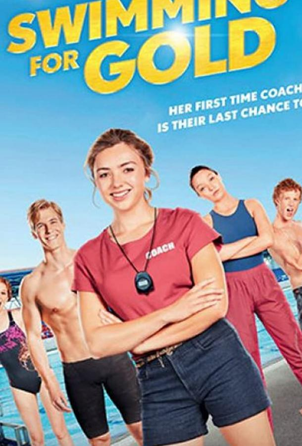 Swimming for Gold 2020 смотреть онлайн в хорошем качестве