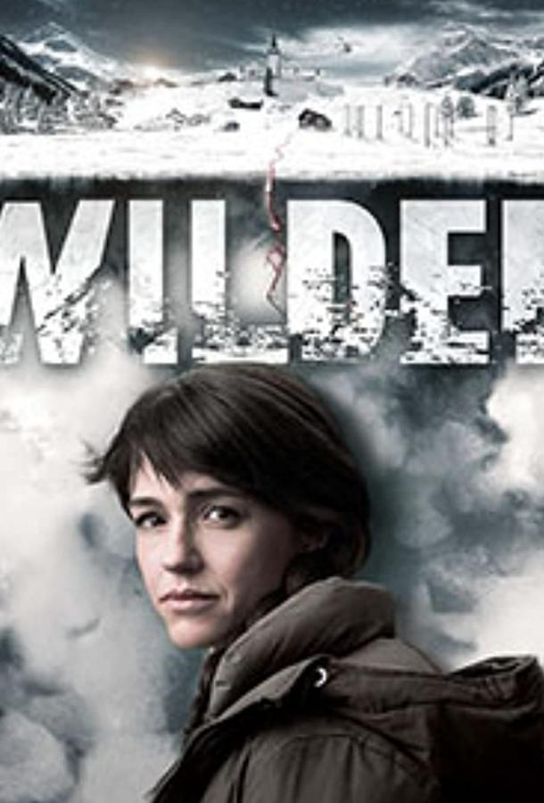 Уайлдер / Wilder (2017) смотреть онлайн 1-2 сезон
