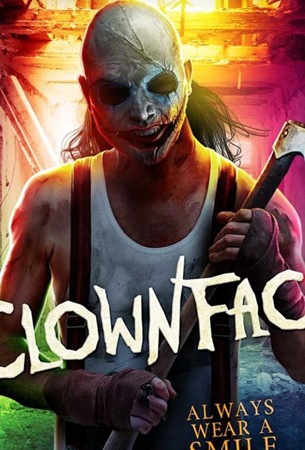 Человек в маске клоуна (2019)