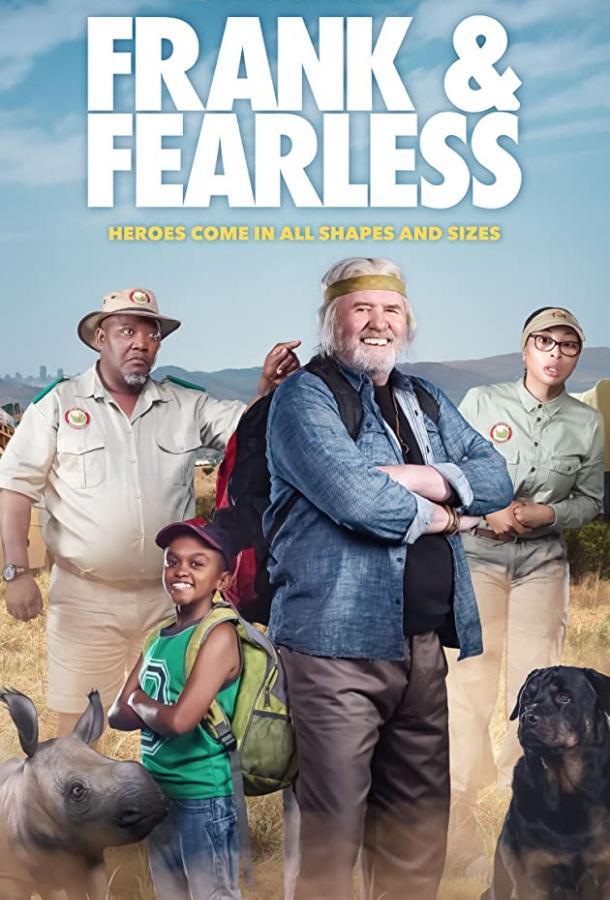 Фрэнк и Фирлэс / Frank & Fearless (2018) смотреть онлайн