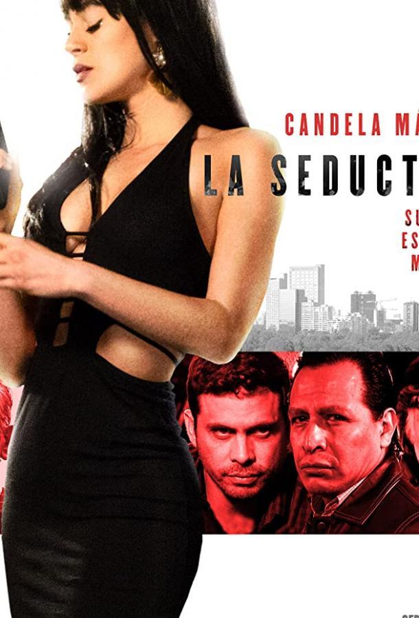 La Seductora 2020 смотреть онлайн в хорошем качестве
