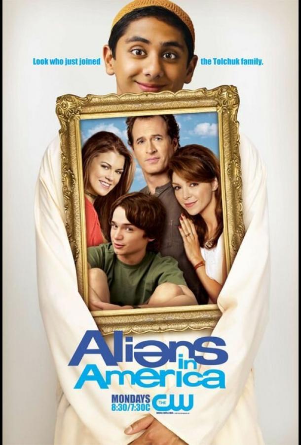 Чужие в Америке (2007)