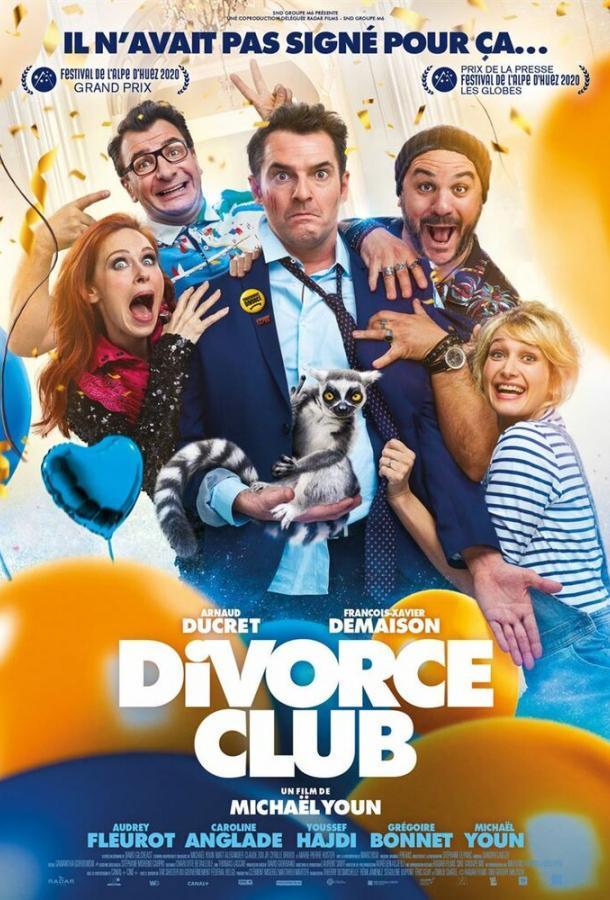 Divorce Club 2020 смотреть онлайн в хорошем качестве