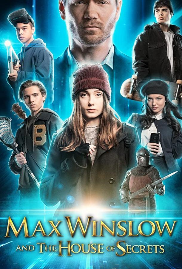 Макс Уинслоу и дом тайн (2019)